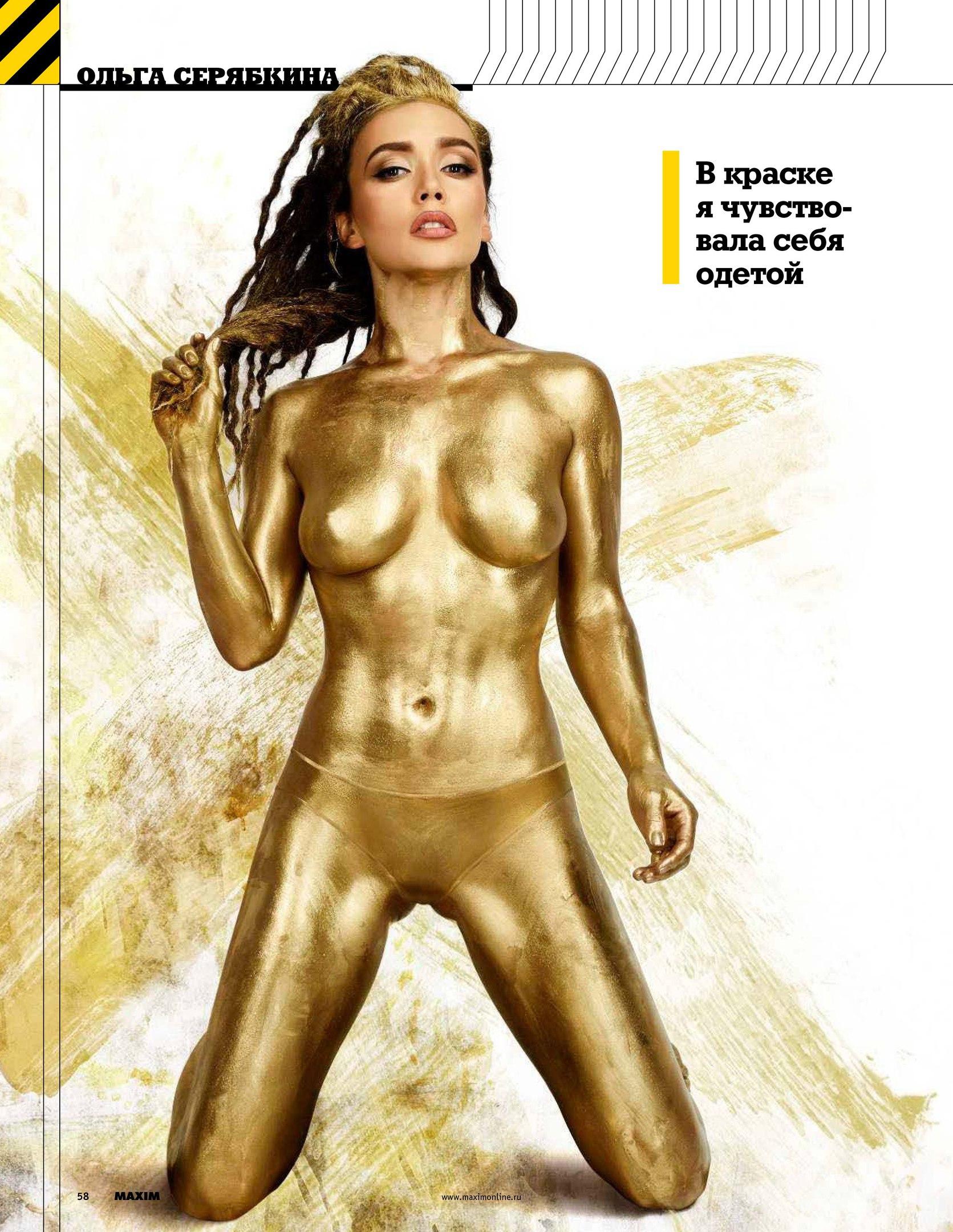 Olga-Seryabkina-Nude-4